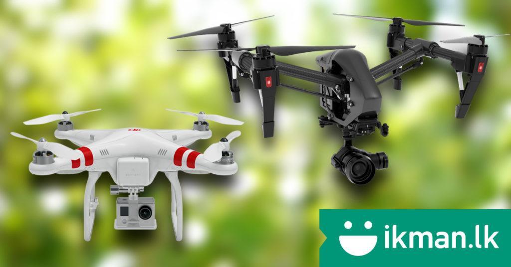 Drones Blog