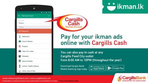 Ikman Cargills Note