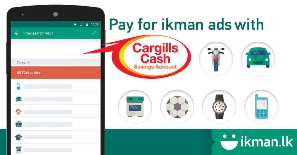 Cargills Cash ikman