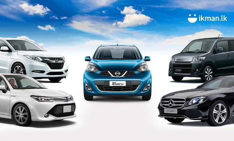 Top 5 Best Cars for Sale in Sri Lanka