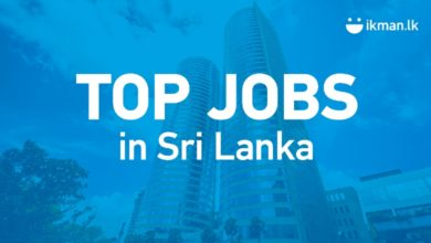 Photo of 2021's 10 Top Jobs in Demand in Sri Lanka
