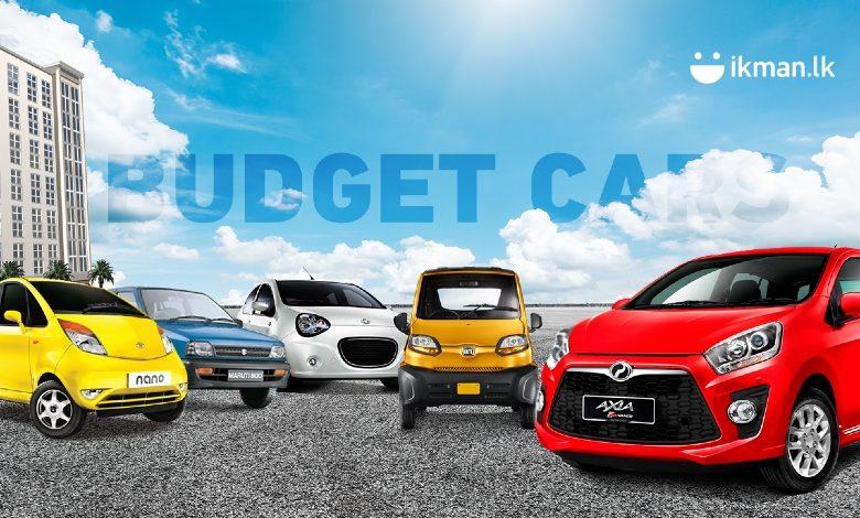 5 Budget Cars You Can Buy in Sri Lanka