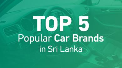 Photo of Top 5 popular car brands in Sri Lanka